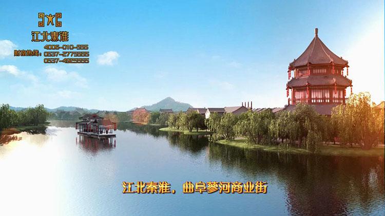 展览展示解决方案 3D立体弧幕案例 江北秦淮